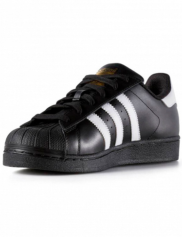 Damen-Sneakers «Superstar» von Adidas