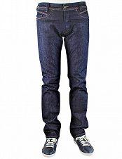 1f403eaed2eb2 Jeans magasin online - commander en ligne   VEDIA